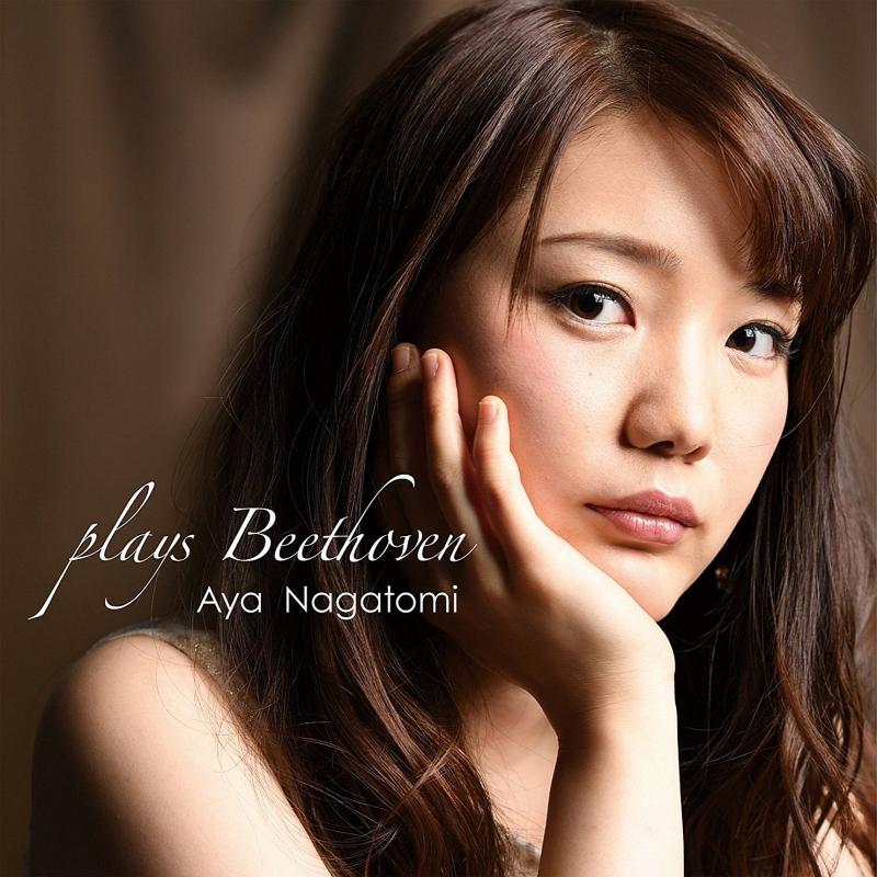 ピアノ・ソナタ第8番『悲愴』、創作主題による32の変奏曲、ピアノ・ソナタ第30番 長富 彩