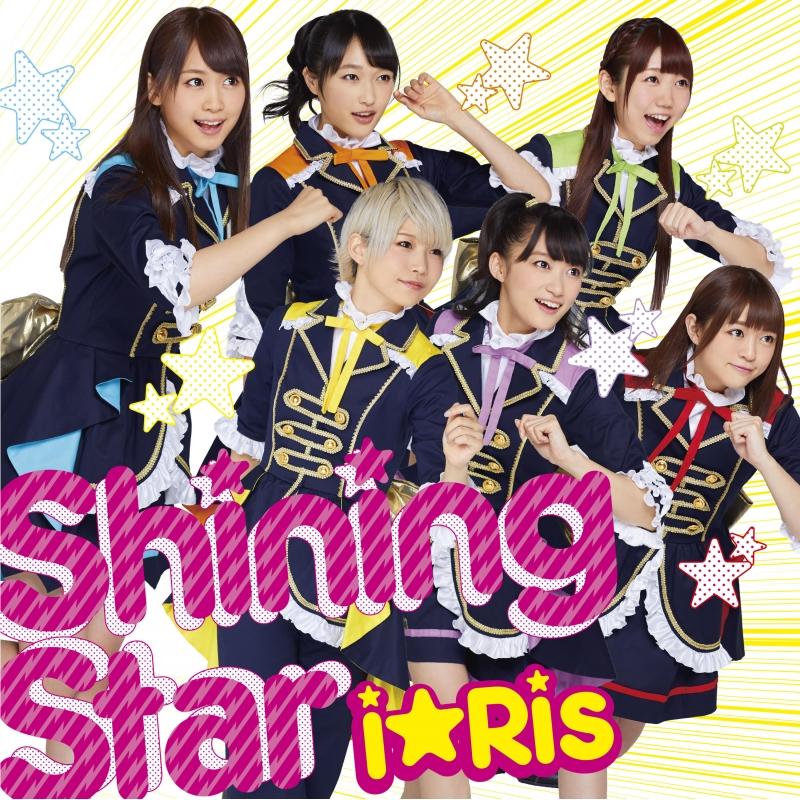 Shining Star Shining Star : i☆Ris   ローチケHMV - EY