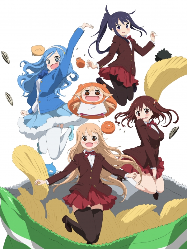 干物妹!うまるちゃん 10 アニメDVD同梱版 ヤングジャンプコミックス