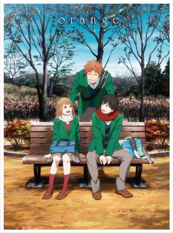 アニメーション映画 『orange -未来-』 Blu-ray 初回生産限定版