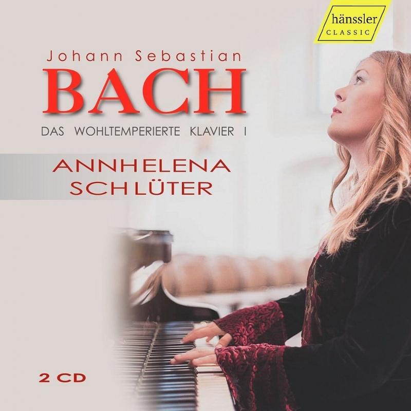平均律クラヴィーア曲集第1巻 アン=ヘレナ・シュリューター(ピアノ)(2CD)