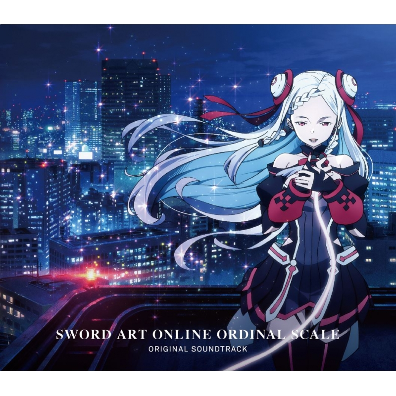 Gekijou ban sword art online ordinal scale original for Best online store for artists