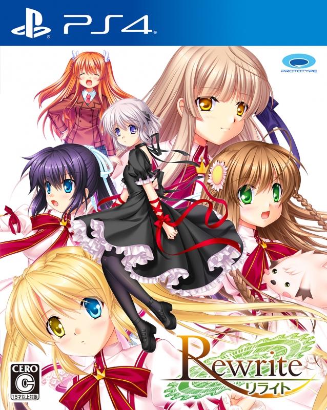 【PS4】Rewrite