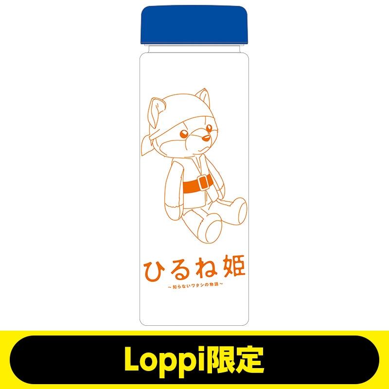ひるね姫 ウォールマグボトル【Loppi限定】