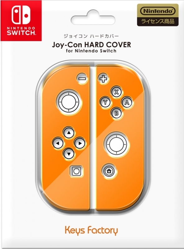 Joy-con Hard Cover for Nintendo Switch オレンジ