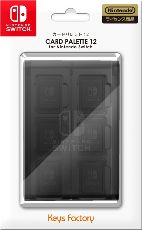 Card Palette 12 for Nintendo Switch ブラック