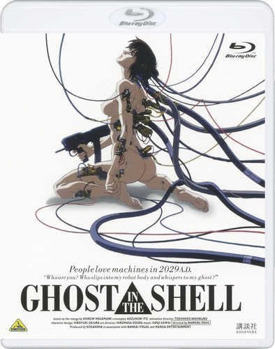GHOST IN THE SHELL / 攻殻機動隊の画像 p1_2