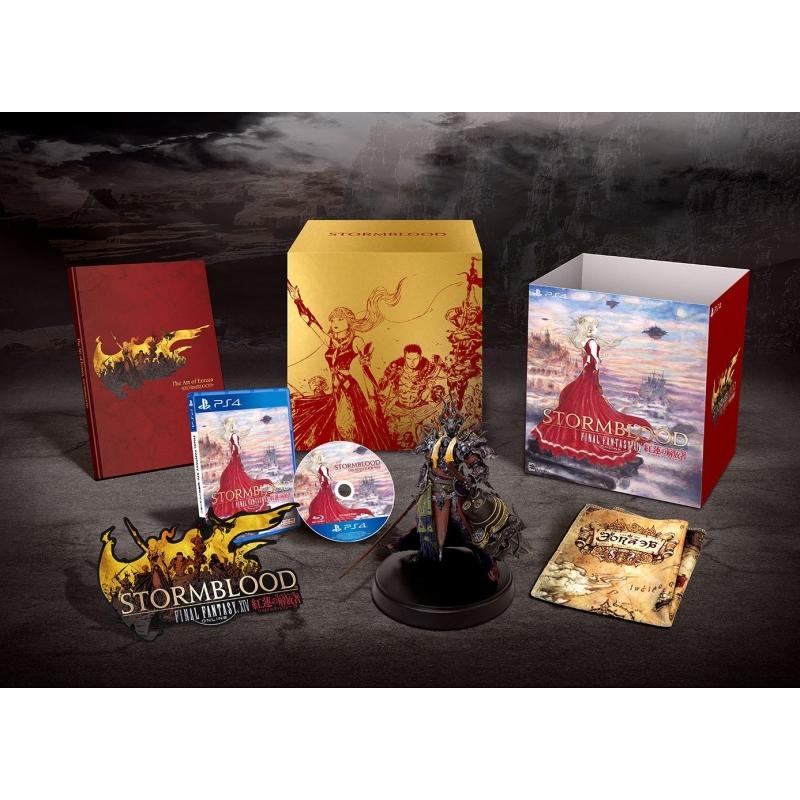 【PS4】ファイナルファンタジーXIV: 紅蓮のリベレーターコレクターズエディション