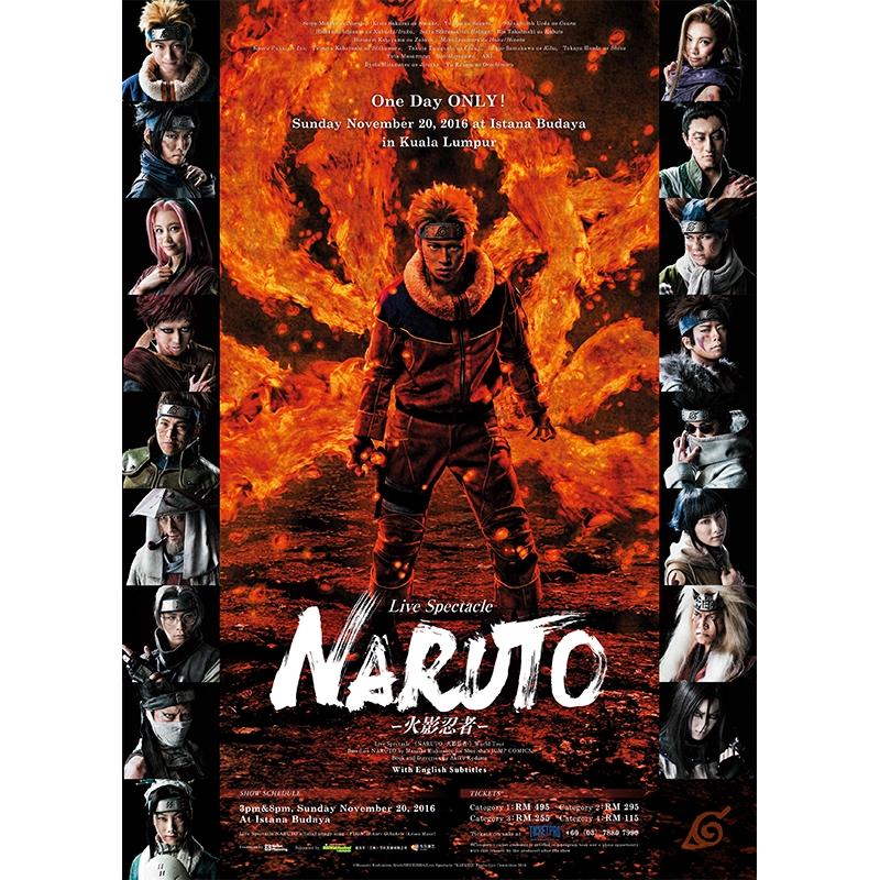 マレーシア版ポスター / ライブ・スペクタクル「NARUTO-ナルト-」ワールドツアー