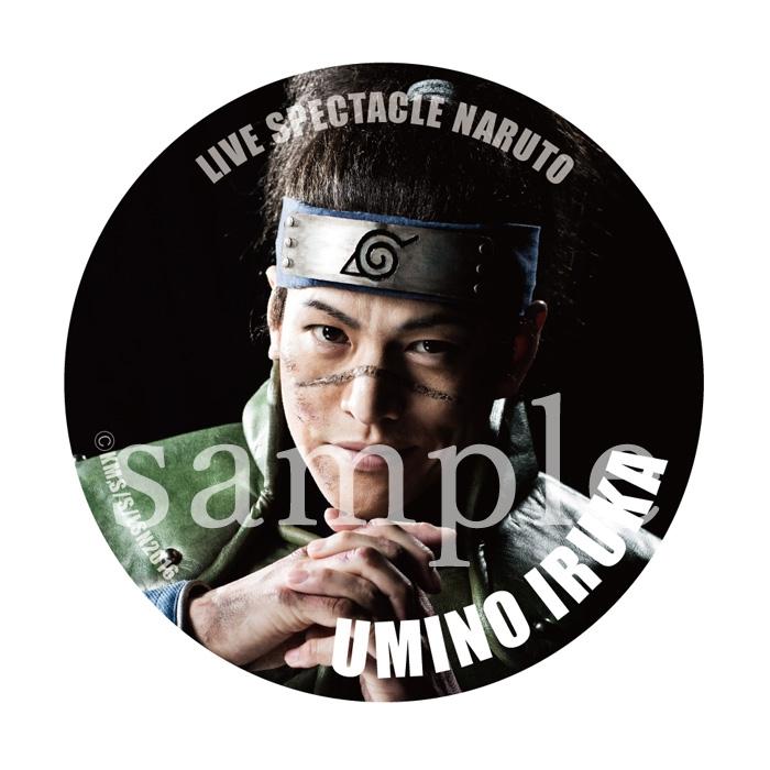缶バッジ(うみのイルカ)/ ライブ・スペクタクル「NARUTO-ナルト-」ワールドツアー