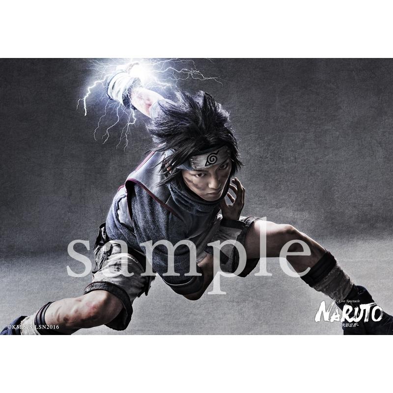 ブロマイド 2枚セット(うちはサスケ)/ ライブ・スペクタクル「NARUTO-ナルト-」ワールドツアー