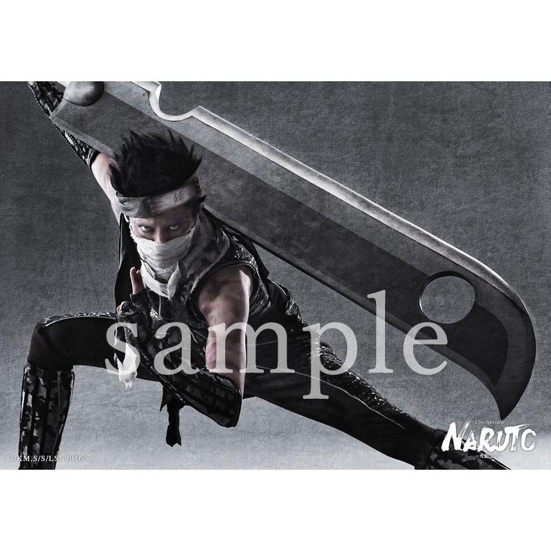 ブロマイド 2枚セット(桃地再不斬)/ ライブ・スペクタクル「NARUTO-ナルト-」ワールドツアー