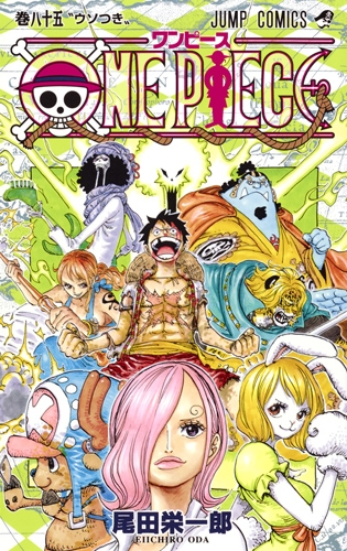 ONE PIECE 85 ジャンプコミックス