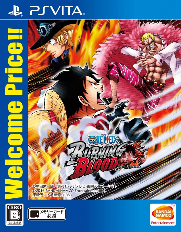 【PS Vita】ONE PIECE BURNING BLOOD Welcome Price!!