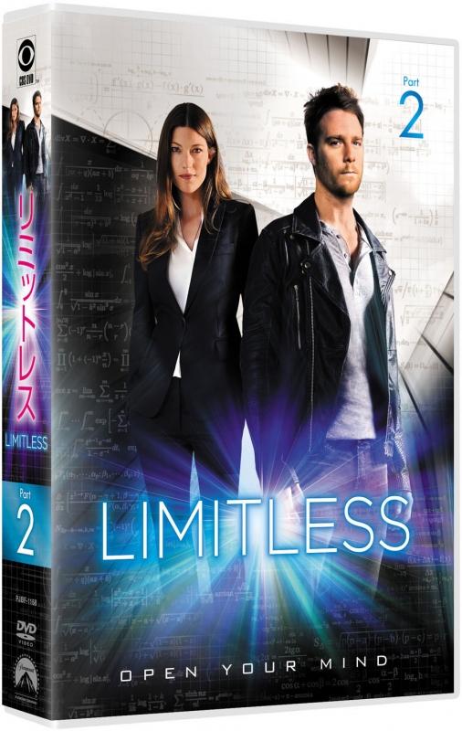 リミットレス DVD-BOX Part2