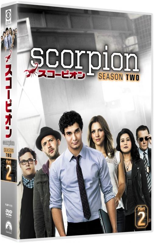 SCORPION/スコーピオン シーズン2 DVD-BOX Part2