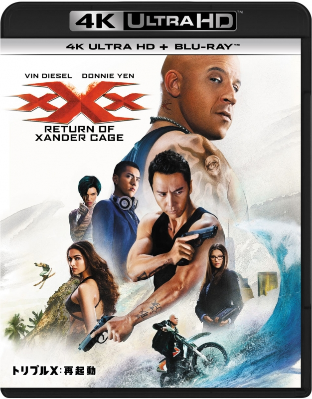 トリプルX:再起動 4K ULTRA HD+Blu-rayセット