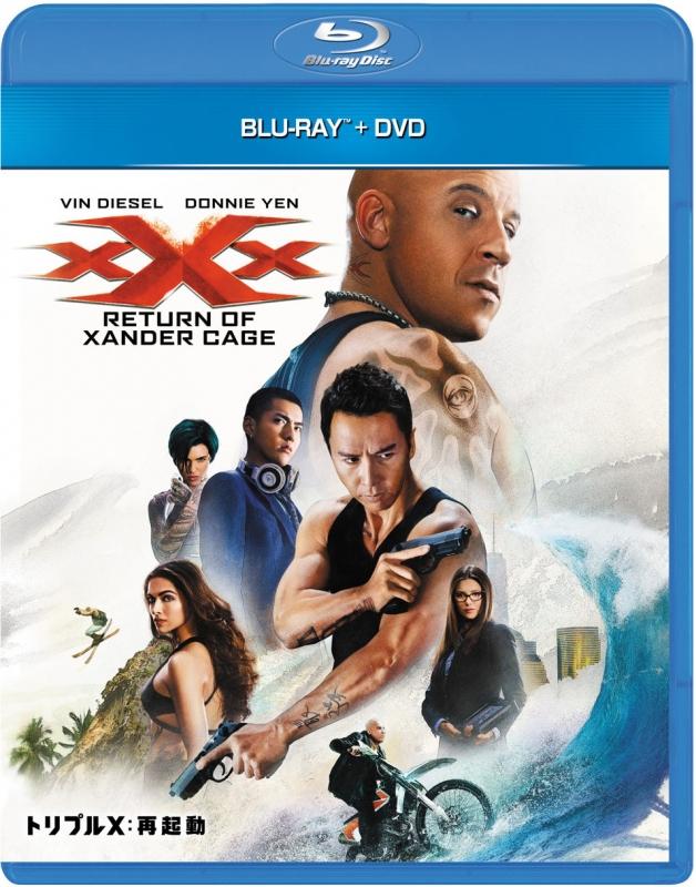 トリプルX:再起動 ブルーレイ+DVDセット