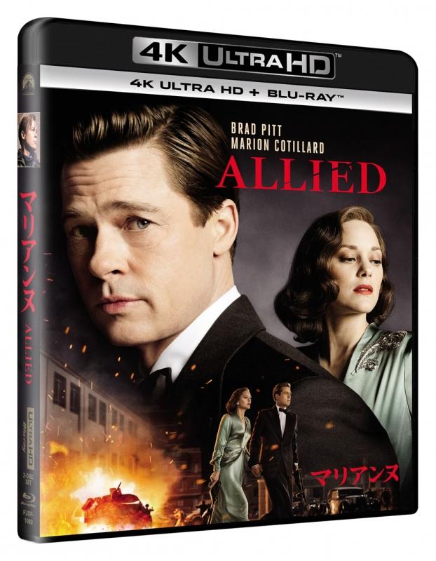 マリアンヌ【4K ULTRA HD+Blu-rayセット】