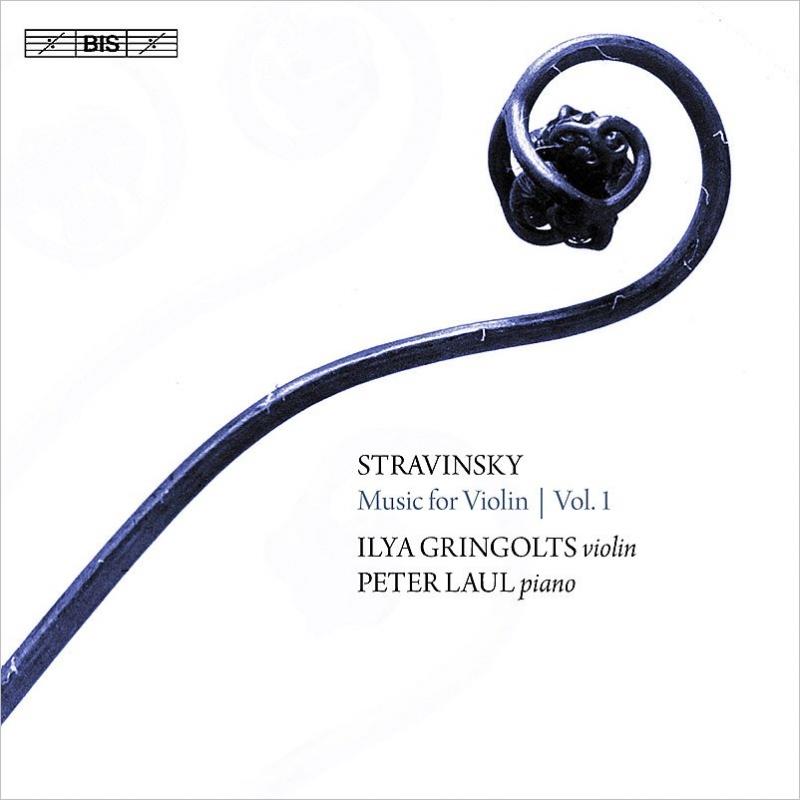 ヴァイオリン作品集 第1集〜プルチネッラ組曲、『火の鳥』より、他 イリヤ・グリンゴルツ、ペーター・ラウル
