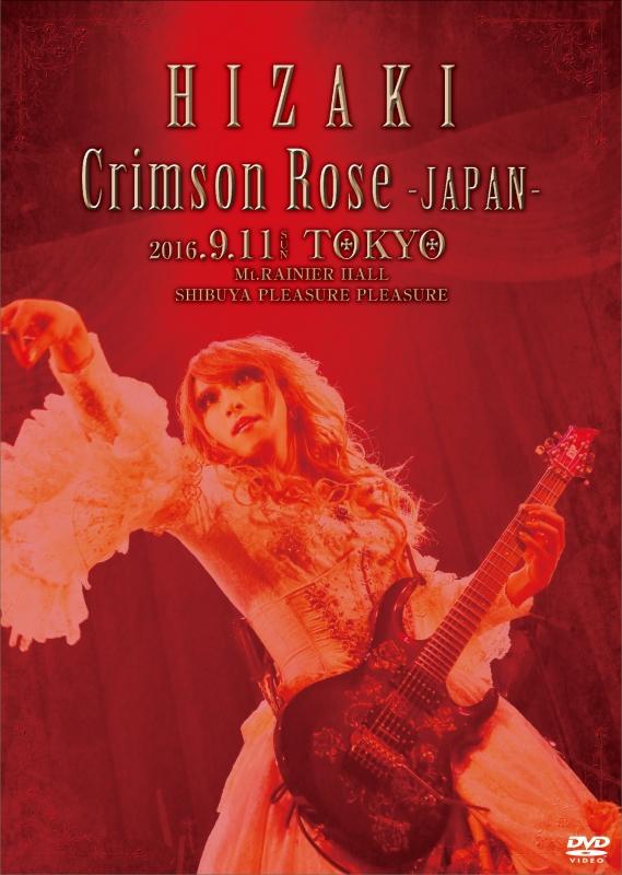 Crimson Rose ‐JAPAN‐ 通常版