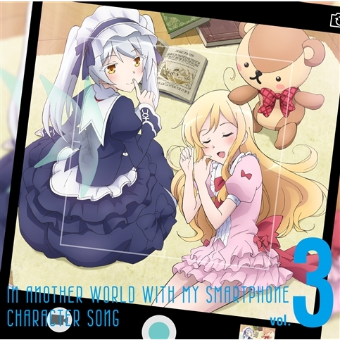 異世界はスマートフォンとともに。キャラクターソングvol.3(スゥシィ&リーン)