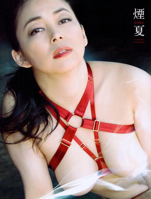 中島知子の画像 p1_35