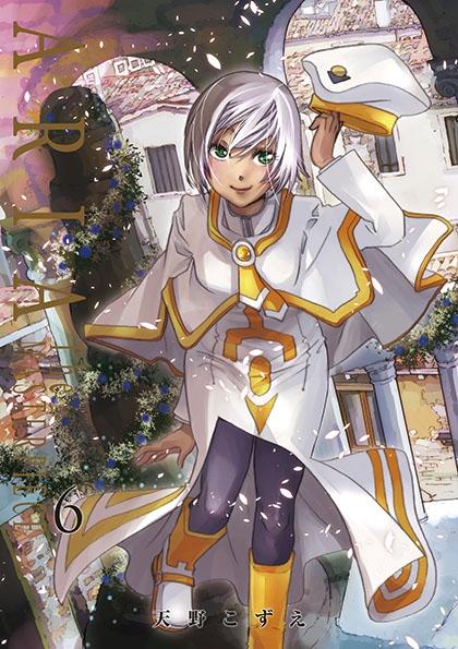 ARIA (漫画)の画像 p1_34