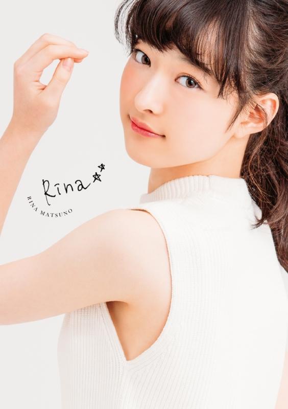 松野莉奈の画像 p1_6