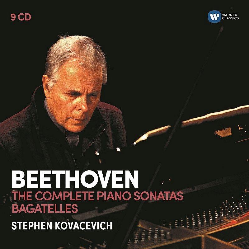 ピアノ・ソナタ全集、バガテル集 スティーヴン・コワセヴィチ(9CD)
