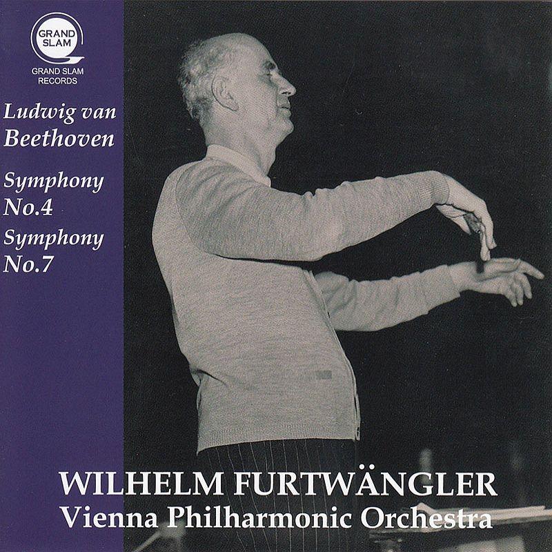 交響曲第7番、第4番 ヴィルヘルム・フルトヴェングラー&ウィーン・フィル(1950、1952)(平林直哉復刻)