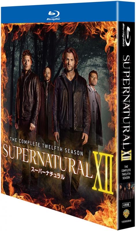 SUPERNATURAL XII <トゥエルブ・シーズン>ブルーレイ コンプリート・ボックス(4枚組)