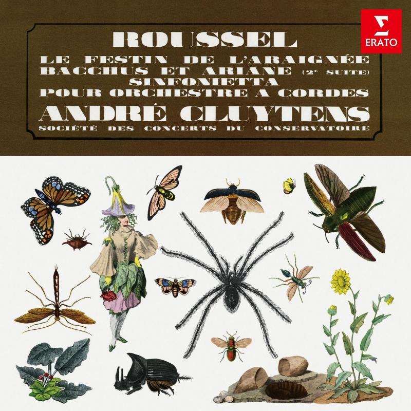 『バッカスとアリアーヌ』第2組曲、『蜘蛛の饗宴』、シンフォニエッタ、他 アンドレ・クリュイタンス&パリ音楽院管弦楽団(シングルレイヤー)