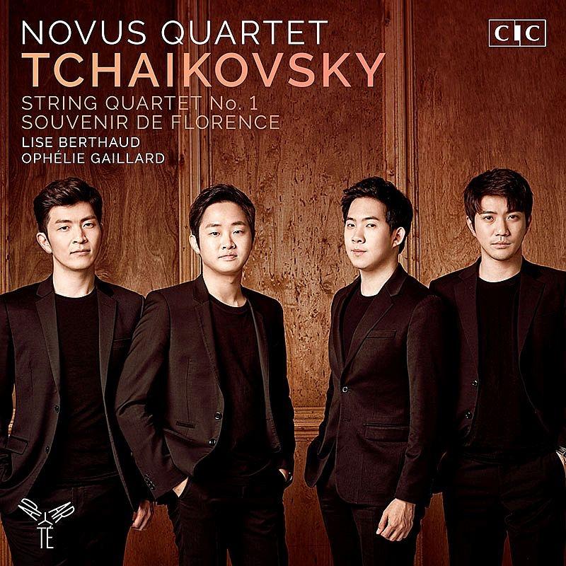 弦楽四重奏曲第1番、弦楽六重奏曲『フィレンツェの想い出』 ノブース・クァルテット、オフェリー・ガイヤール、リズ・ベルトー