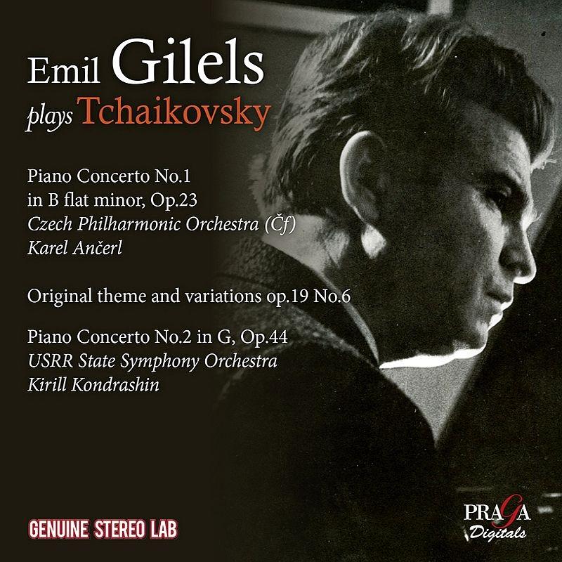 ピアノ協奏曲第1番、第2番、変奏曲 エミール・ギレリス、アンチェル&チェコ・フィル、コンドラシン&ソ連国立響