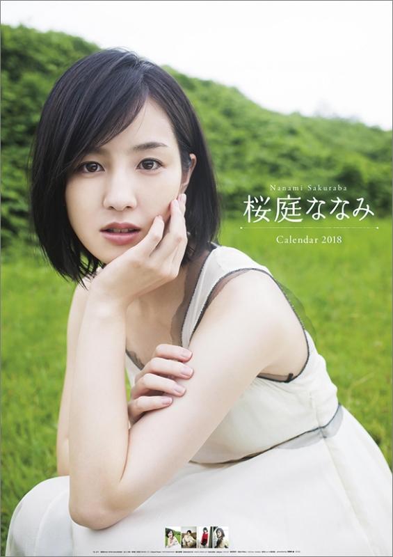 桜庭ななみの画像 p1_16