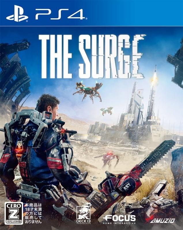 The Surge(ザ サージ)