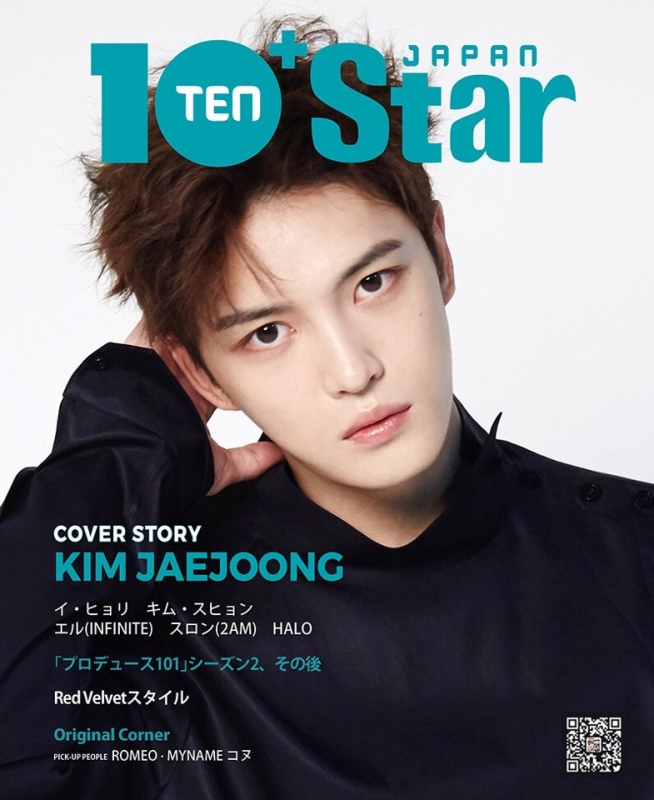 10 asia+Star 日本語版 9月27日発売号