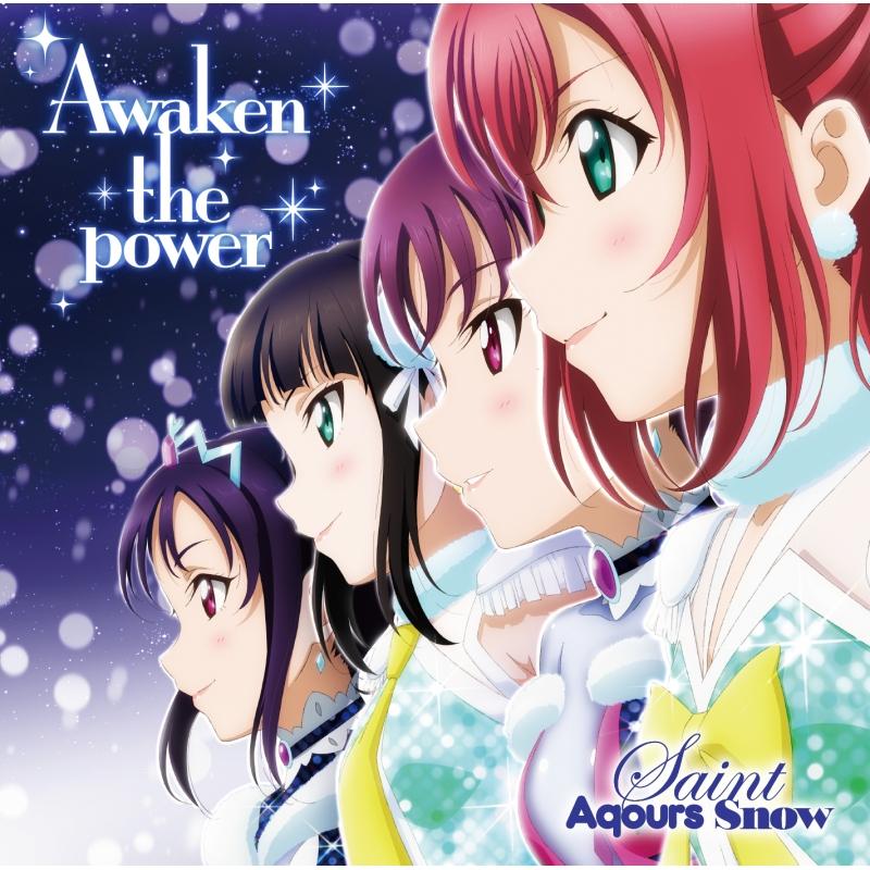 TVアニメ『ラブライブ!サンシャイン!!』2期挿入歌 Saint Aqours Snow「Awaken the power」