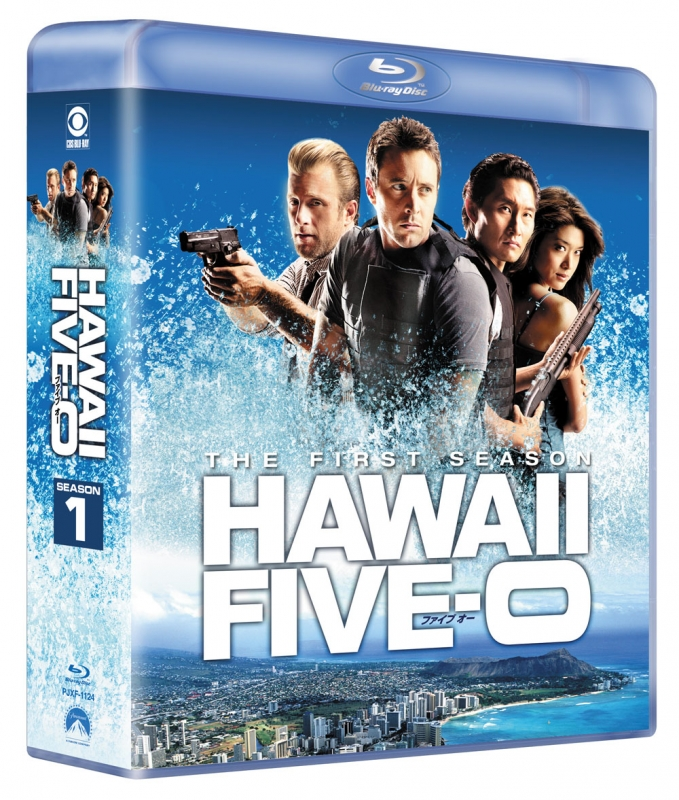 HAWAII FIVE-0 シーズン1 <トク選BOX>