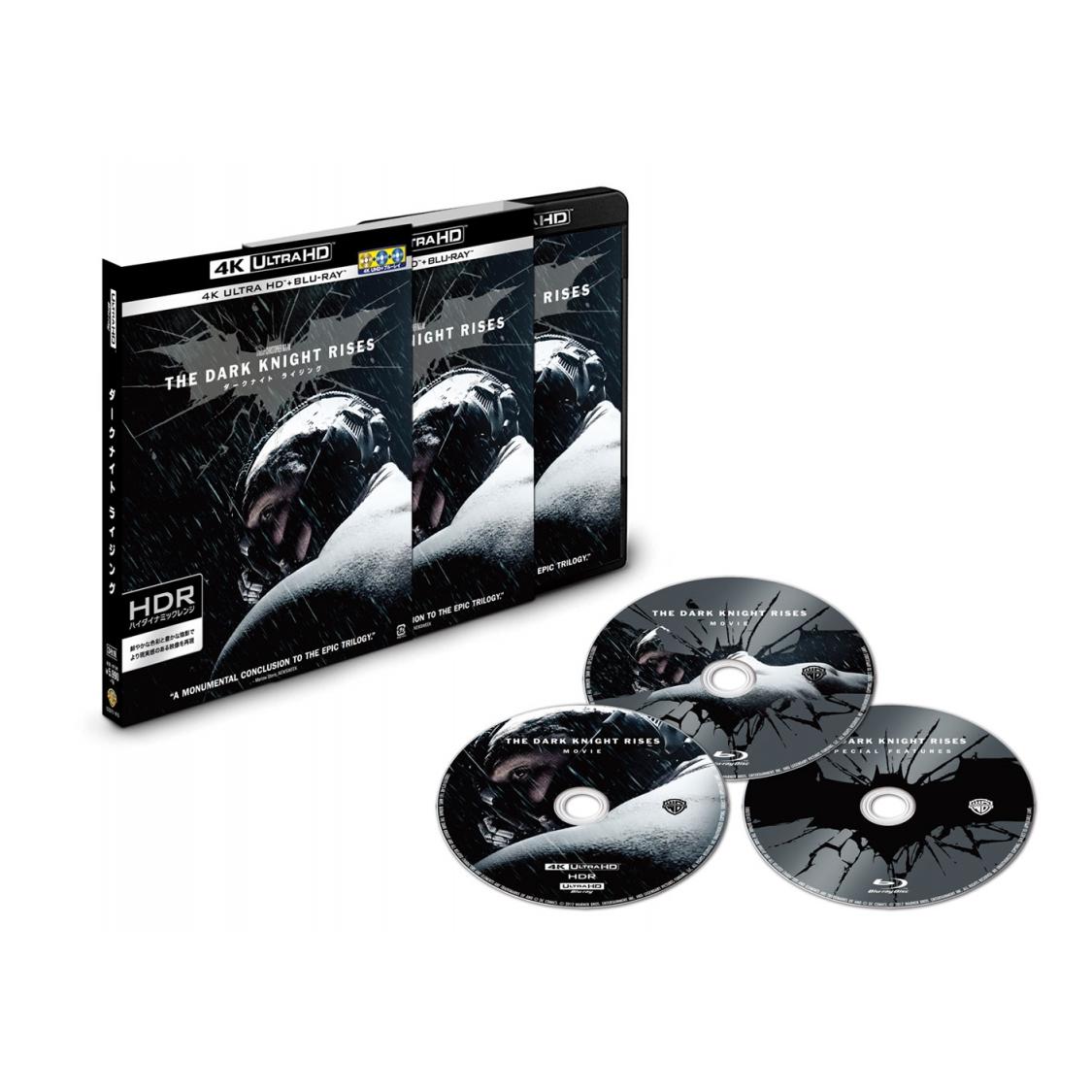 ダークナイト ライジング <4K ULTRA HD&ブルーレイセット>(3枚組)