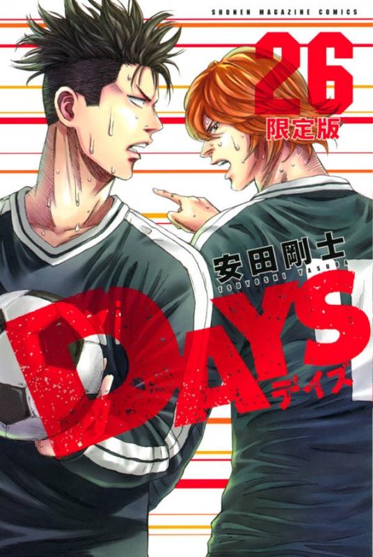 DAYS 26 DVD付き限定版 講談社キャラクターズライツ