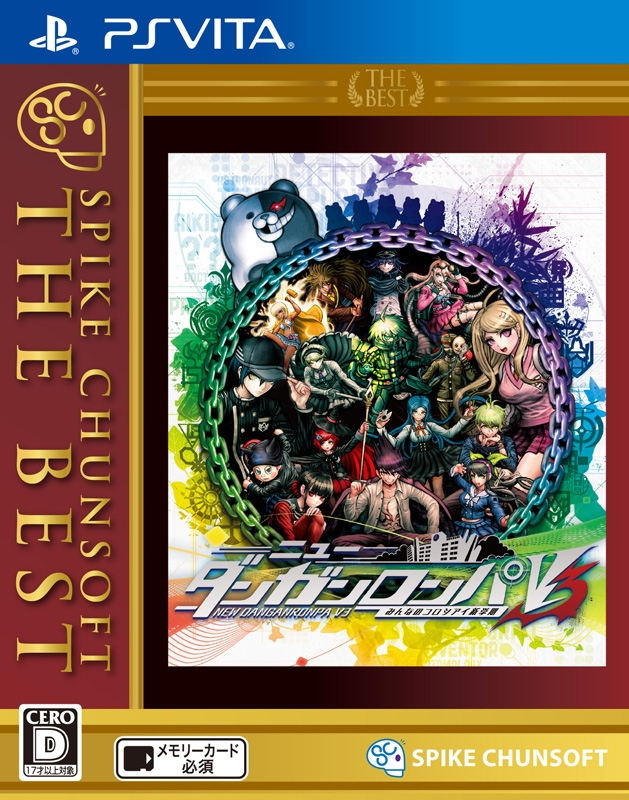 【PS Vita】ニューダンガンロンパV3 みんなのコロシアイ新学期 SpikeChunsoft the Best