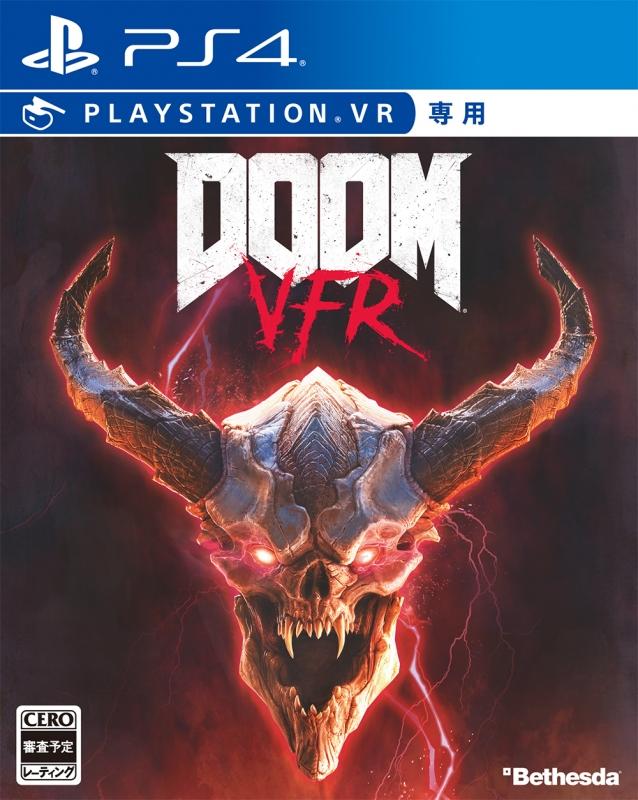 DOOM VFR(※PlaystationVR専用ソフト)