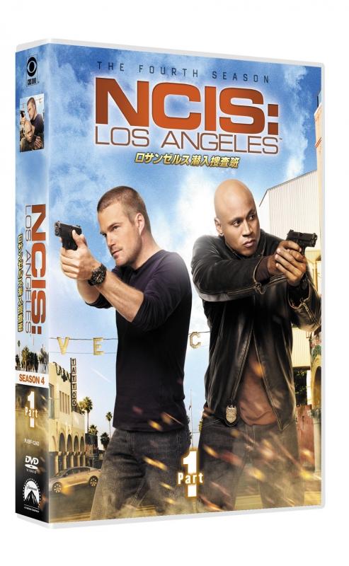 NCIS: LOS ANGELES ロサンゼルス潜入捜査班 シーズン4 DVD-BOX Part 1