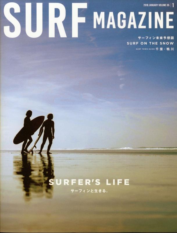 SURF MAGAZINE VOLUME 05