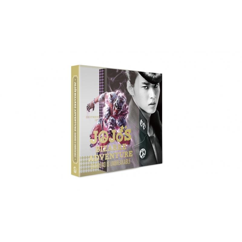 ジョジョの奇妙な冒険 ダイヤモンドは砕けない 第一章 Blu-ray コレクターズ・エディション