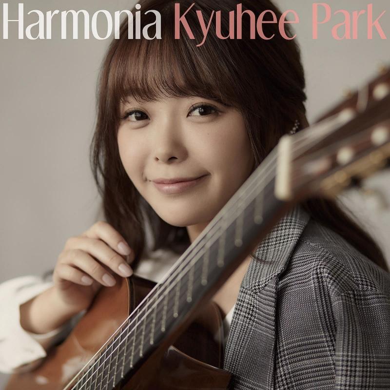 Park Kyu-Hee : Harmonia