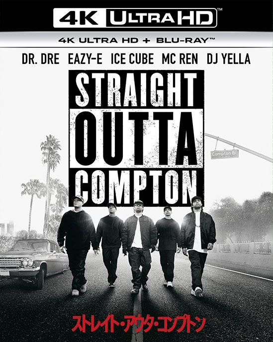 Straight outta compton straight outta compton hmv for Best international online shopping sites