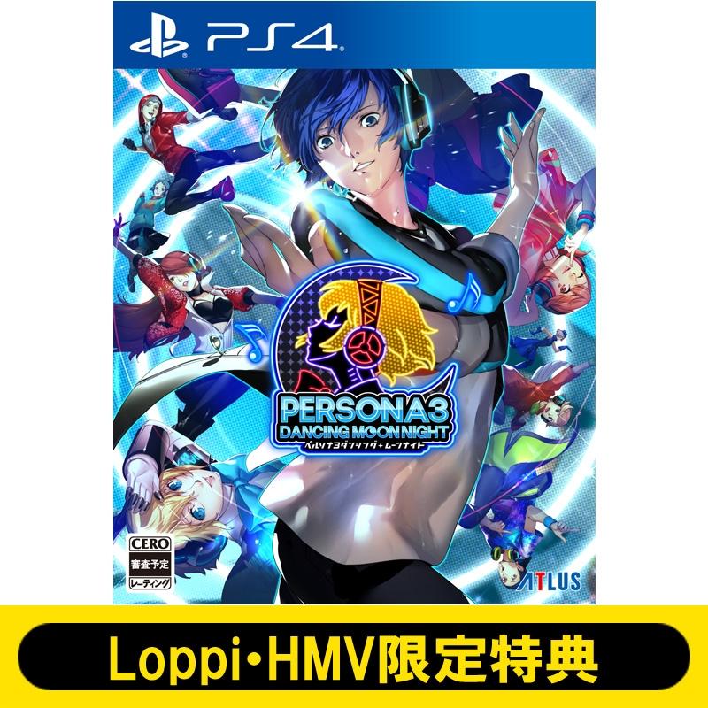 【PS4】ペルソナ3 ダンシング・ムーンナイト 通常版 ≪Loppi・HMV限定特典:ホログラム円形ステッカー(P3D)付き≫